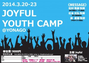 2014YOUTHCAMP-web
